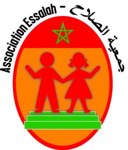 Logo definitif_ Essalah