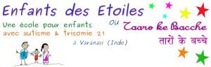 logo-fr5_4000x1276